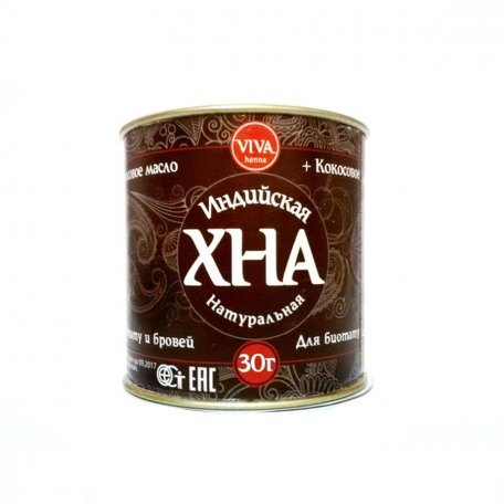 Хна VIVA - Хна VIVA коричневая 30 грамм