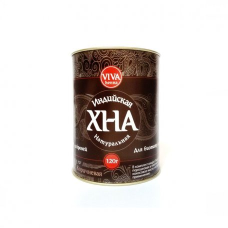 Хна VIVA - Хна VIVA коричневая 120 грамм
