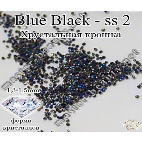 Хрустальная крошка - аналог Crystal Pixie - Хрустальная крошка - Blue Black №2- ss 2 - 100шт.