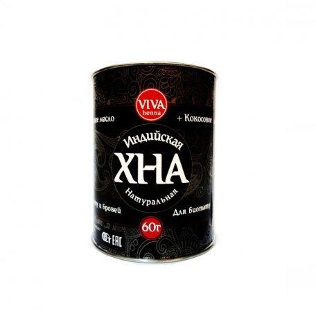 Купить Хна VIVA черная 60 грамм
