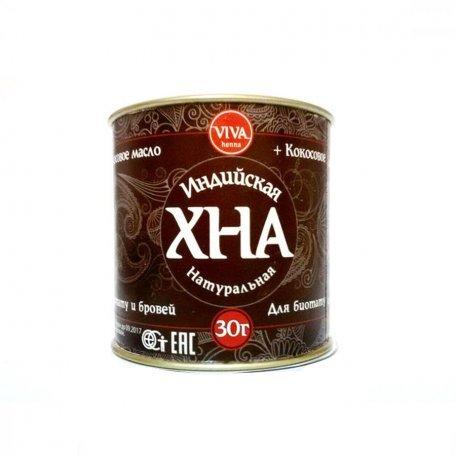 Купить Хна VIVA коричневая 30 грамм