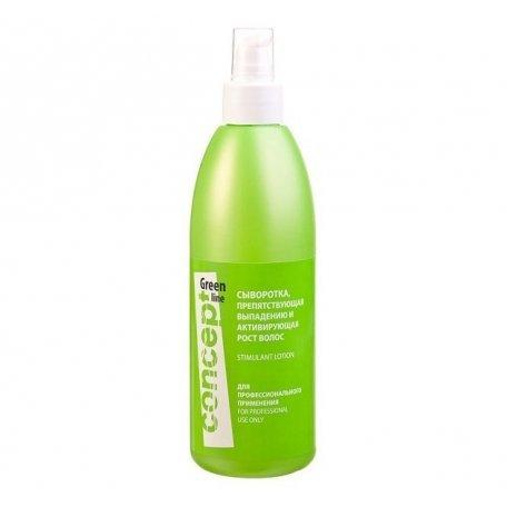 Сыворотка, препятствующая выпадению и активирующая рост волос Concept  300 мл