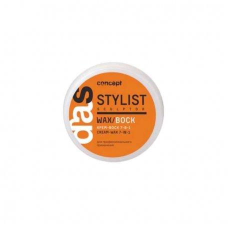 Крем-воск для волос 7-в-1(Cream-wax 7-in-1), 85 мл