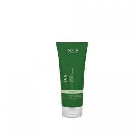 Интенсивная маска для восстановления структуры волос OLLIN 200 мл
