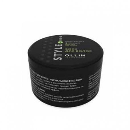Воск для волос нормальной фиксации OLLIN 50 г купить интернет-магазине Nailsmania.ua с бесплатной доставкой по Украине.