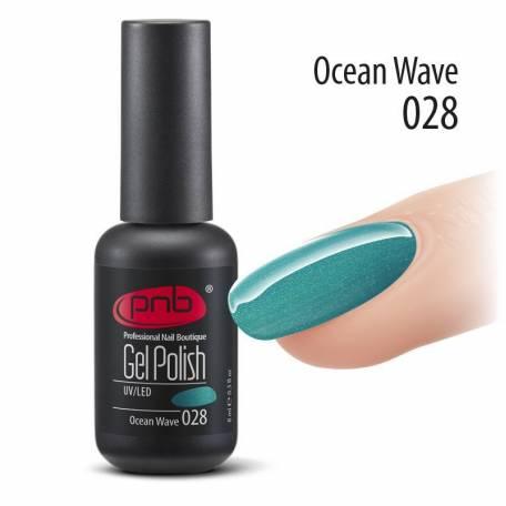 Купить Гель-лак PNB 028 Ocean Wave (Голубой) 8 мл