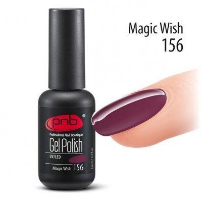 Гель-лак PNB 8 мл Magic Wish 156