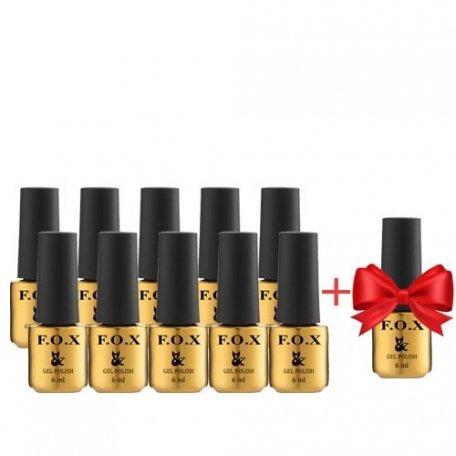 Купить Набор гель-лаков F.O.X. 10+1 в подарок