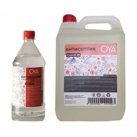 Купити Антисептик для рук OYA