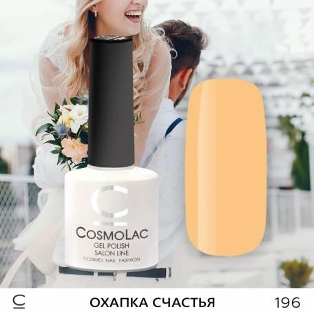 Купить Гель-лак CosmoLac №196