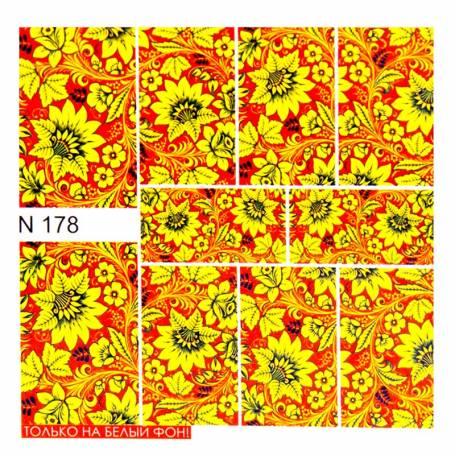 Купити Слайдер дизайн для нігтів N 178