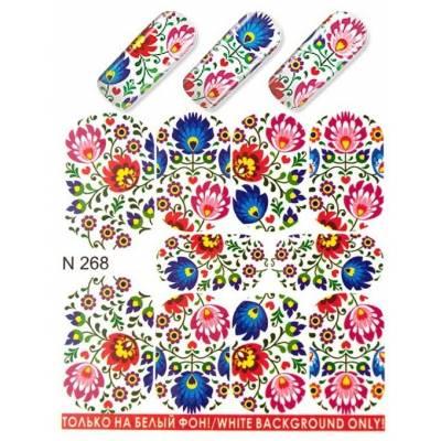 Слайдер дизайн для нігтів N 268