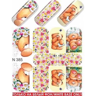 Слайдер дизайн для нігтів N 385
