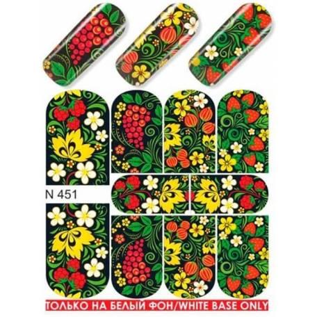 Купити Слайдер дизайн для нігтів N 451
