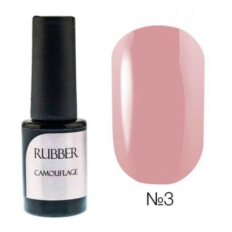 База для гель-лака № 3 Naomi Rubber Comouflage Base Coat, 6 мл купить интернет-магазине Nailsmania.ua с бесплатной доставкой по Украине.