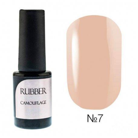 База для гель-лака № 7 Naomi Rubber Comouflage Base Coat, 6 мл купить интернет-магазине Nailsmania.ua с бесплатной доставкой по Украине.