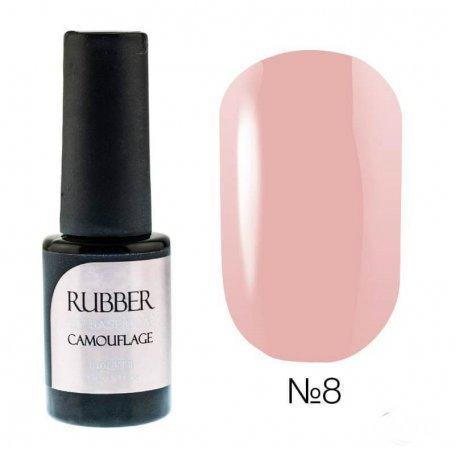 База для гель-лака № 8 Naomi Rubber Comouflage Base Coat, 6 мл купить интернет-магазине Nailsmania.ua с бесплатной доставкой по Украине.