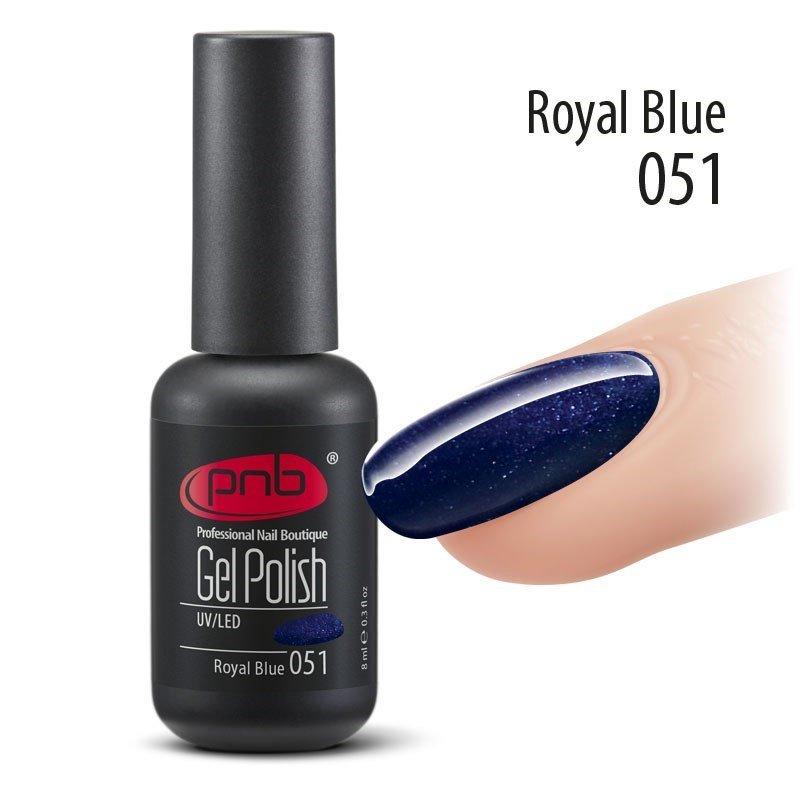 Гель-лаки PNB 8 мл (основная палитра) - Гель-лак PNB 8 мл Royal Blue 051