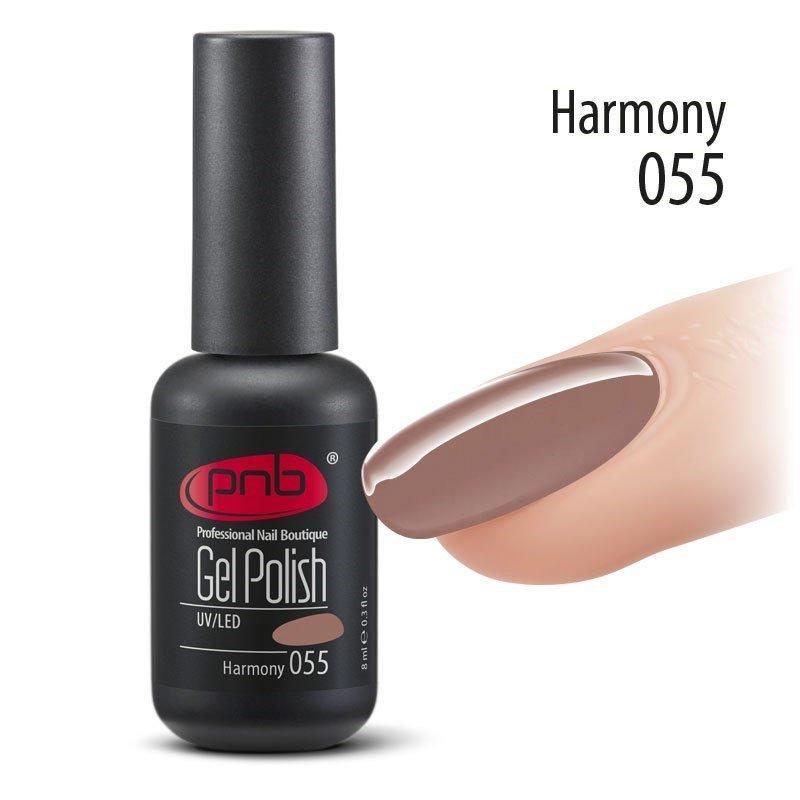 Гель-лак PNB 8 мл Harmony 055 купить интернет-магазине Nailsmania.ua с бесплатной доставкой по Украине.