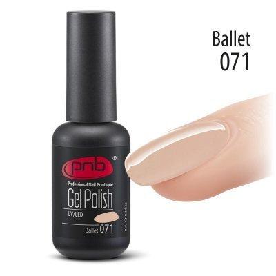 Гель-лак PNB 8 мл Ballet 071