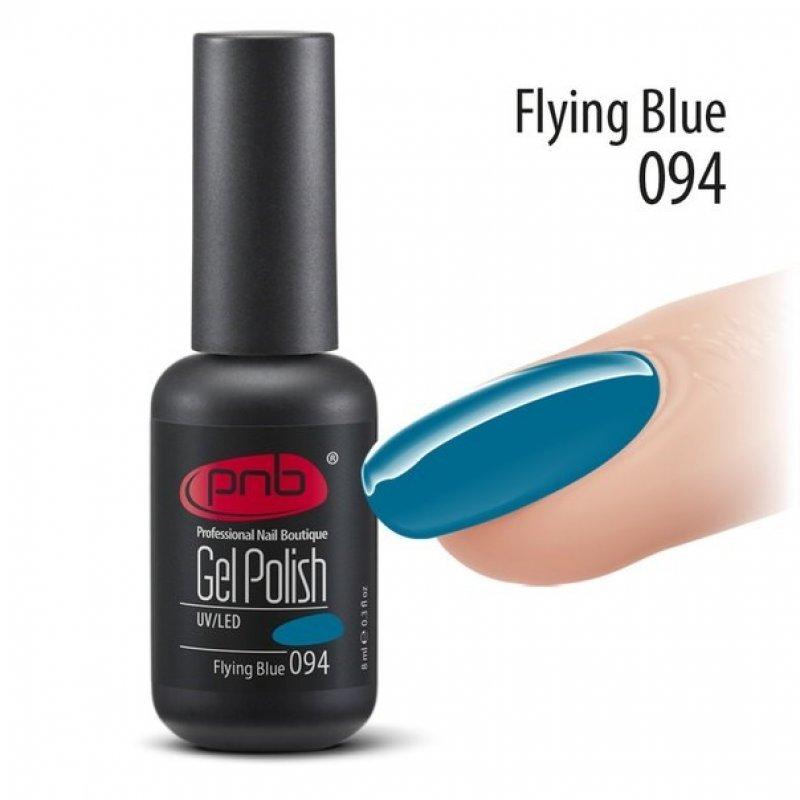 Гель-лаки PNB 8 мл (основная палитра) - Гель-лак PNB 8 мл Flying Blue 094