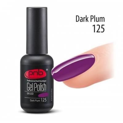 Гель-лак PNB 125 Dark Plum (Фиолетовая фуксия), 8 мл
