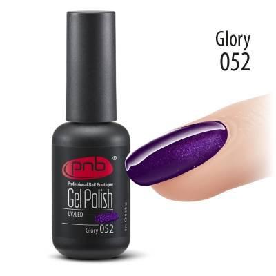Гель-лак PNB 052 Glory (Фиолетовый с перламутром), 8 мл