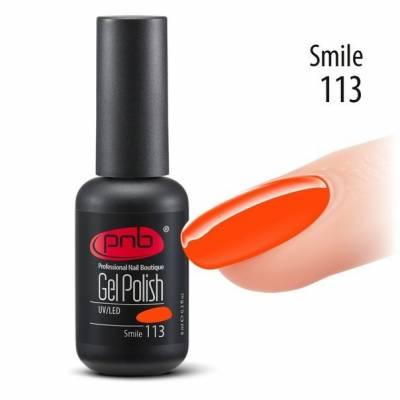 Гель-лак PNB 113 Smile (Яркий оранжевый, неоновый), 8 мл