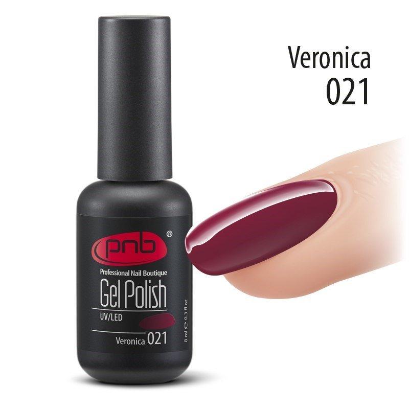 Купить Гель-лак PNB 021 Veronica (Приглушенный фиолетовый), 8 мл