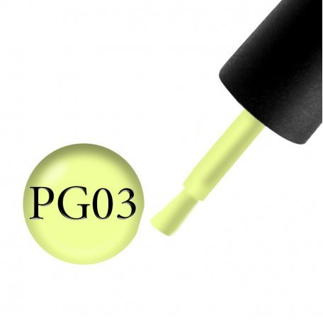 Гель-лак Naomi Plastic Geometry PG 03, 6 мл