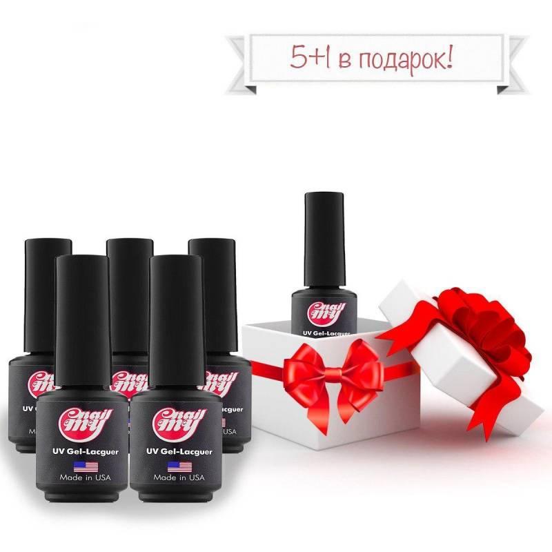 Купить Набор гель-лаков My Nail 5+1 в подарок