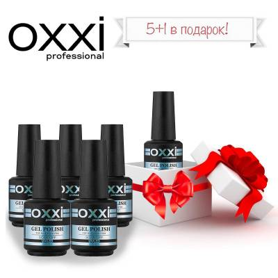 Набор гель-лаков OXXI 5+1 в подарок