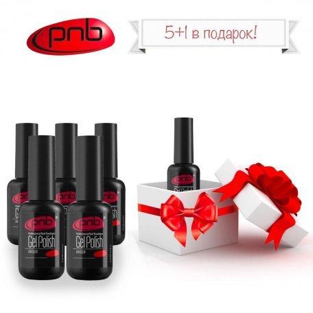 Купити Набір гель-лаків Pnb 5+1 в подарунок