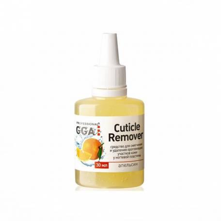 Купити Ремувер для кутикули GGA Professional Апельсин, 30 мл