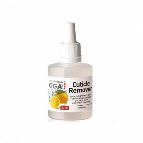 Купити Ремувер для кутикули GGA Professional Лимон, 30 мл