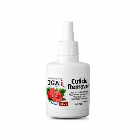 Купити Ремувер для кутикули GGA Professional Малина, 30 мл