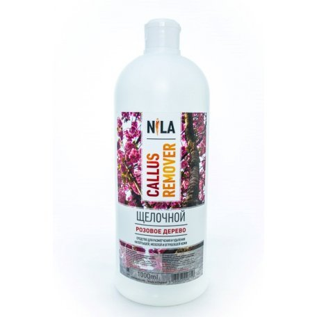 Средство для педикюра Nila Callus remover щелочной (Розовое Дерево) 1000 мл
