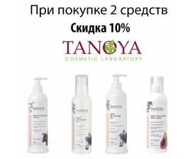 Знижка 10% на покупку 2 засобів Tanoya
