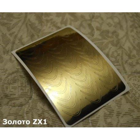 Слайдер дизайн для ногтей ZX1 купить интернет-магазине Nailsmania.ua с бесплатной доставкой по Украине.