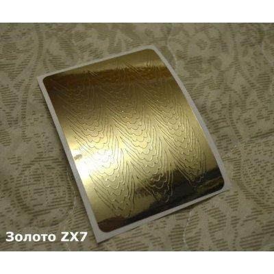 Слайдер дизайн для ногтей ZX7