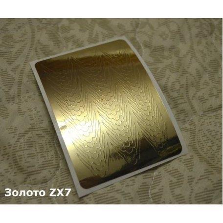 Слайдер дизайн для ногтей ZX7 купить интернет-магазине Nailsmania.ua с бесплатной доставкой по Украине.
