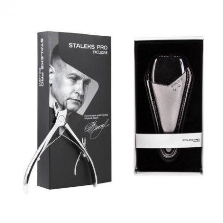 Купити Кусачки для шкіри професійні Staleks Exclusive 20 (NX-20-8) Gravure 8 мм