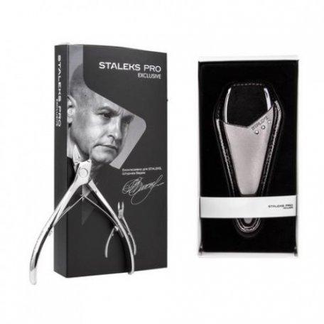 Купить Кусачки для кожи профессиональные Staleks Exclusive 20 (NX-20-10) Magnolia 10 мм