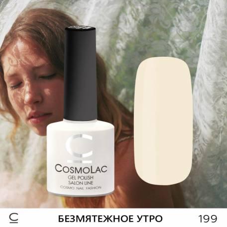 Купить Гель-лак CosmoLac № 199