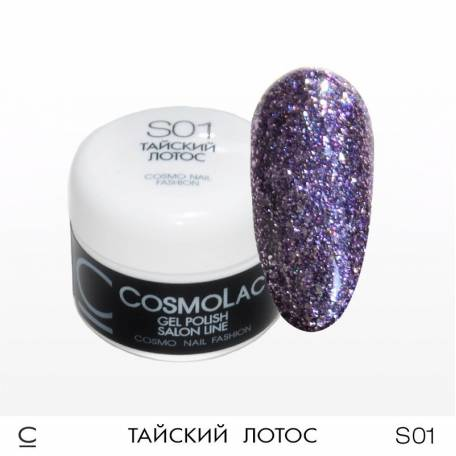 Купить Жидкая слюда CosmoLac S01 (Тайский лотос) 4,5 мл
