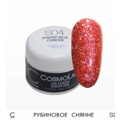 Жидкая слюда CosmoLac S04 (Рубиновое сияние) 4,5 мл