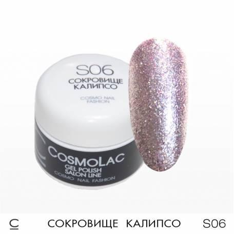 Купить Жидкая слюда CosmoLac S06 (Сокровище Калипсо) 4,5 мл