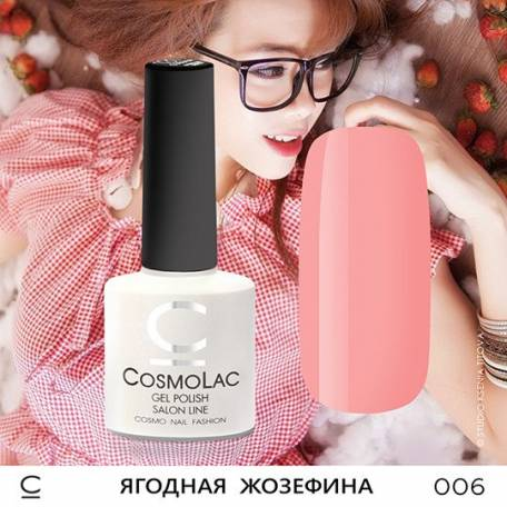 Купити Гель-лак CosmoLac № 006