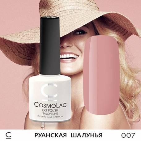 Купити Гель-лак CosmoLac № 007
