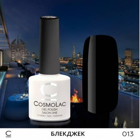 Купити Гель-лак CosmoLac № 013